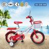 جيّدة نوعيّة أمن وطفلة درّاجة, أطفال دولة درّاجة