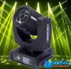 Usine Stage Light 200W Moving Head Beam 5r