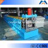 Rodillo de la correa de C Z que forma la máquina (HC80-300)
