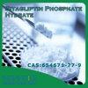 Гидрат моногидрата фосфата Sitagliptin/фосфата Sitagliptin (CAS 654671-77-9)