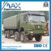 Sinotruck HOWO 371HP 8X4 12 Wheel Dump Truck 50ton Tipper Truck