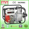 ガソリン2/3インチ農業の電気胸の水ポンプ