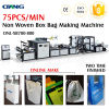 Online Handle Attach Machineの非Woven Box Bag Making