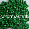 PE 수지 녹색 Masterbatch