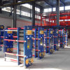 酪農場の商品の作成プロセス生産の冷却プロセス版の熱交換器