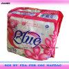 ミャンマーのための工場価格の青い衛生パッド