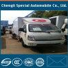 De JAC mini 4X2 LHD mini carro del cargo de la marca de fábrica