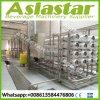 Fábrica de tratamento pura personalizada industrial do filtro de água do standard alto