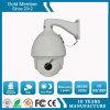macchina fotografica ad alta velocità del CCTV della cupola del IP di 2.0MP Hikvision 20X CMOS HD (SHJ-HD-BL)