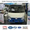 2cbm Naveco Yuejin 유로 6 전기 배럴 전송 수송 납품 쓰레기 트럭