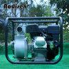 小型水ポンプか農業のガソリン水ポンプまたは自己の起爆剤ポンプ