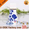 USB de cerámica personalizado Pendrive (YT-9106L) del florero de la insignia