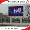 Advertizing (192mm*96mm)를 위한 P6 Outdoor Full Color LED Display