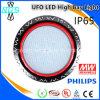 Свет залива Osram СИД высокой эффективности высокий, светильник СИД