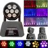Günstige und heißer Verkauf LED 7PCS * 15W 6in1 bewegen Wäsche-Licht