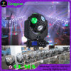 12X10W Sharpy Poutre Moving Light Head Football LED Disco Ball