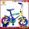 Bikes детей высокого качества 12