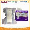 Tecido Pampering confortável descartável do bebê (tecido do bebê de Everblessed)