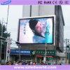 Стена цифров P25 напольная фикчированная СИД видео- электронное для рекламировать