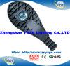 Yaye 18 Ce/RoHS/の熱い販売法の穂軸60W LEDの街灯の穂軸60W LEDの道ランプ保証3/5年の
