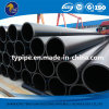 Encanamento profissional do dreno do polietileno do fabricante