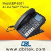 4개의 선 VoIP 전화 EP-8201