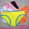 Vente en gros de sous-vêtements de Guangzhou Bestway 0.3 USD de culottes molles de coton