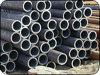 Pipe sans couture d'acier du carbone (ASTM A53 gr. B)