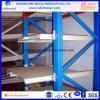 Tipo de cajón de acero para servicio pesado Almacén Molde Rack (EBILMetal-DR)