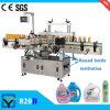 Automático lados dobles Plus Botella redonda Máquina de etiquetado