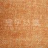 Tissu de tapisserie d'ameublement de sofa de Faux avec le polyester 100%
