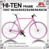 Viel Size 700c Hallo-Ten Fixed Gear Bic-460/480/500/520/540/550/560/5ke Bicycle für 700c-460/480/500/520/540/550/560/580/600/610mm Bicycle (KB-700C08)