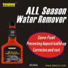 Tutto il dispositivo di rimozione dell'acqua di stagione