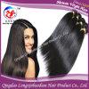 Шелковистые прямые человеческие волосы сотка, человеческие волосы Remy девственницы 100% бразильские (HSTB-A044)