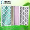 Filtro plisado marco de la cartulina de la HVAC