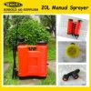 플라스틱 배낭 스프레이어 20L 수동 펌프 스프레이어