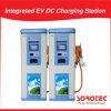 Зарядная станция станции EV кучи DC быстрого заряжателя AC/DC интегрированный EV поручая