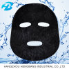 Mascherina cosmetica nera per la mascherina di comedone e la maschera di protezione di bellezza