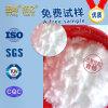 Fujian에서 하는 수산염 또는 수산, 중국