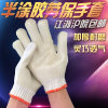 Het halve Zelfklevende Katoen van de Lijm Gloves de Handschoenen van de Rubberlatex van de Arbeid met de Dikke RubberHandschoenen van het Glas van Handschoenen