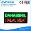 Muestra impermeable de la carne LED de Halal del rectángulo de Hidly