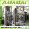 PLCは良質の天然水フィルターシステムを制御する