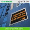 Mur mobile extérieur d'Afficheur LED de message de Chipshow P16
