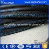 Öl-beständiger Gummischlauch (En857 1SC/2SC)