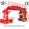 Professional Composite Paper Flexo Printing Machine with Best Price