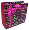 Bolso de papel del regalo de la fiesta de cumpleaños