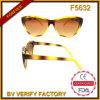 Gelbe F5632 Katzenauge-Sonnenbrillen