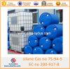VinyltriethoxysilaneのシランCASのNO 78-08-0