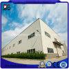 Taller y almacén del acero estructural con alta calidad