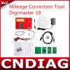 マイレッジの訂正のツールDigimaster 18